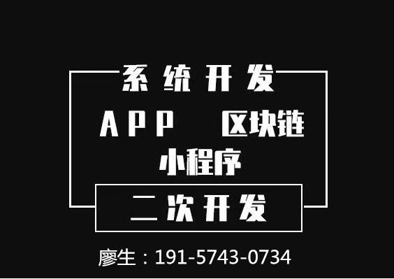 微信图片_20190904153432.png