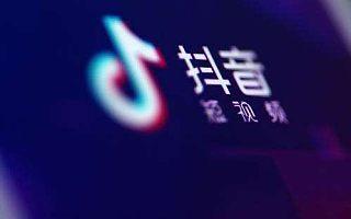 深圳企业短视频代运营|短视频代运营的套餐