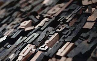 纸贵科技行业观察 | 《中华人民共和国密码法》提供区块链相关加密技术的商用法律依据