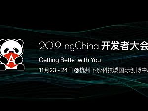2019 ngChina 開發者大會-Getting Better with You