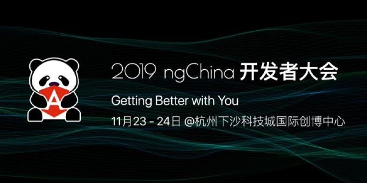 2019 ngChina 开发者大会-Getting Better with You