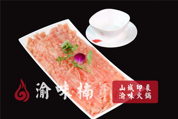 求推荐重庆好吃的火锅?来晚了汤底都不给你剩_4