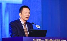 姚洋:开放仍然是中国创新的必由之路