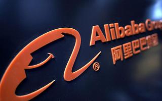 阿里巴巴将于双十一后在香港上市,筹资至多 150 亿美元