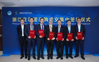 霍尼韦尔与浙江石化扩大合作,助力中国最大石化项目进一步建设