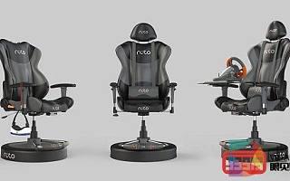 旋转触觉体验人体工程学Roto VR转椅将发货