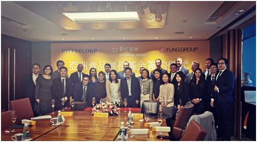 华润资本与Investcorp、冯氏集团共同发起亚洲食品基金,规模5亿美元