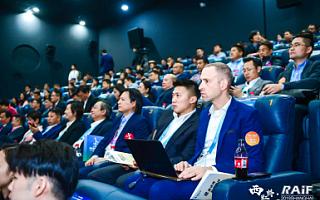 2019长三角国际康复辅助器具产业创新论坛今日圆满举办