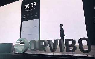 欧瑞博ORVIBO获恒大高科技集团的Pre-IPO轮战略投资,正筹备A股上市