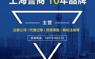 2019上海松江国际货代企业营业条件包括哪些