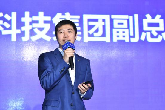 京东数科副总裁曹鹏:以共建理念助力实体产业数字化