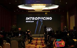 全球首款8K口袋全景相机QooCam 8K正式发布