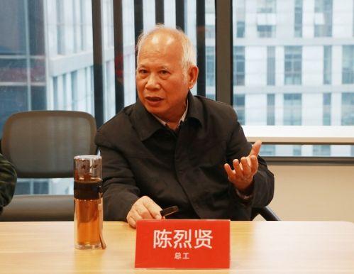 6、中国疾病预防控制中心研究员 陈烈贤.jpg