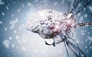 10年后,HR这个岗位会不会被人工智能所取代?