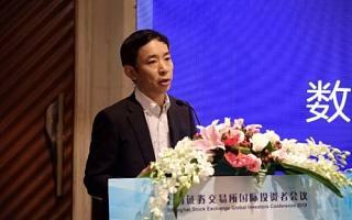 汇付天下姜靖宇:数字化时代支付行业的机遇与挑战