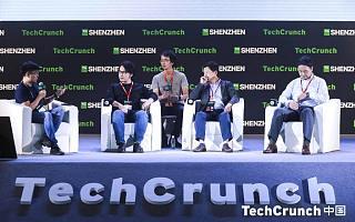 TC 深圳 2019   日本的开放式创新 看中中国的软硬件以及数字化优势