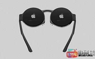 苹果正在开发VR/AR头显和AR眼镜,首款设备将于2022年推出