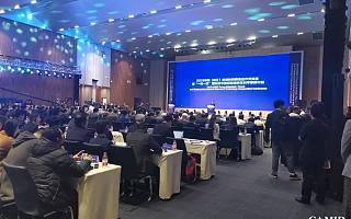 中澳产业园CAMIP和园区3家入驻企业齐齐亮相2019中国(浙江)全球科技精准合作 暨 ANSO青年科学家科技交流活动