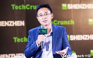 TC 深圳 2019 | 比亚迪杨冬生:智能网联是新能源汽车的下半场
