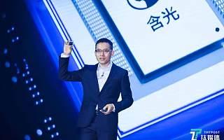 阿里CTO张建锋:明年双11将大规模应用含光AI芯片|品牌