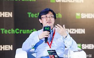 TC 深圳 2019   亮风台创始人与 CEO 廖春元:面对新一波 AR 热潮,依然要建立信心