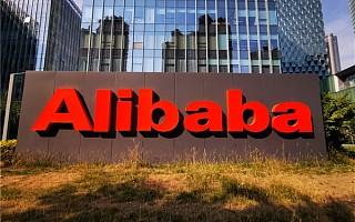 阿里巴巴启动香港IPO,成为首个中美两地上市的互联网公司 钛快讯