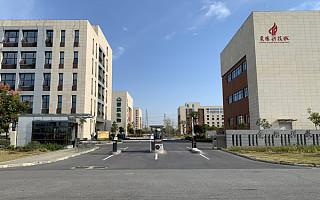 襄阳科技城:新兴战略产业发展之地