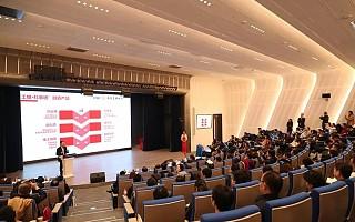 中关村发布30项科技信贷创新产品,最高授信1亿元