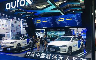AutoX深圳高交会上获颁深圳自动驾驶测试牌照