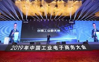 助德力西连续3年实现500%同比增长 京东工业品实现产业链价值共创