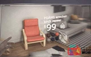 Looking Glass推出8K沉浸式显示器