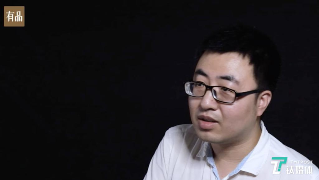 小米有品高级产品经理禹博瀚