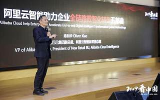 双11李宁1.5小时破3亿,阿里云肖利华:拥抱新零售者享红利