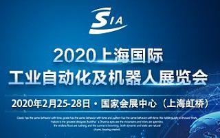 杭州博拉网络科技有限公司报名参加SIA上海智能工厂展览会