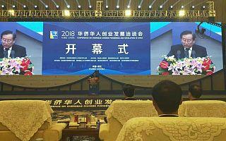 重磅来袭!2019华创会·下一代汽车与信息技术武汉开发区专场即将开幕