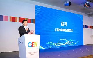 杨浦区副区长赵亮:把联盟打造成长三角地区联动发展的样板间和试验田