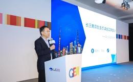 上海市税务局货物和劳务税处副处长辛坚:上海前三季度整体减税效应达到539亿