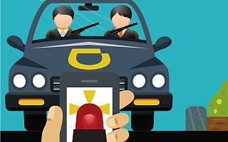 Uber遭遇双重打击,阿里张勇致信投资者