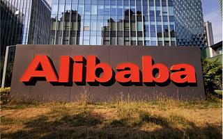 阿里巴巴将在11月26日赴港上市,每股不超过188港元 | 钛快讯