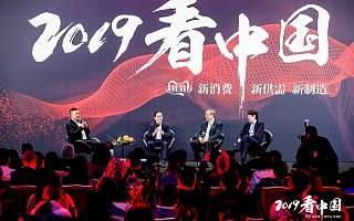 阿里巴巴张勇总结双11:2684亿背后是中国新消费的力量