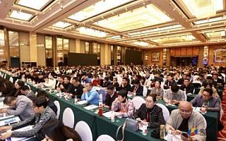 成为时代守望者 能链集团助阵中国石化行业年会 共议能源数字化转型发展
