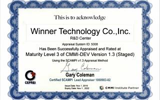 汇纳科技荣获CMMI3认证 研发实力获国际认可