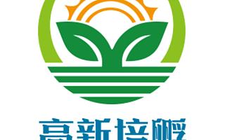 """中关村智慧城市信息化产业联盟组团参加2019丽水""""人才·科技""""峰会"""