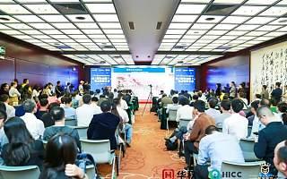 """2019""""华秋""""第五届中国硬件创新创客大赛全国总决赛完美收官"""