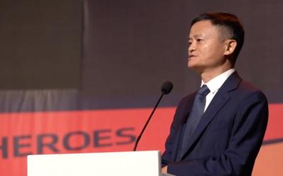 """马云非洲创业基金发起寻找""""非洲商业英雄"""""""
