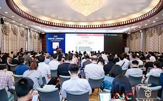 【重大活动】第四届中国人工智能领袖峰会圆满结束!