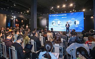 宝马携手创头条与上海创业精英面对面,畅谈未来出行的创新与变革