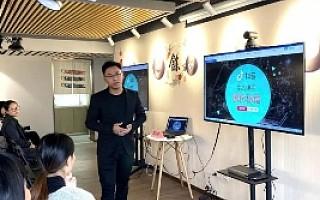 """黄浦创智学院新营销培训课程""""短视频社交电商""""主题沙龙顺利举办"""