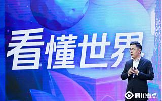 """腾讯推出信息流内容服务""""腾讯看点"""",DAU超1.85亿"""
