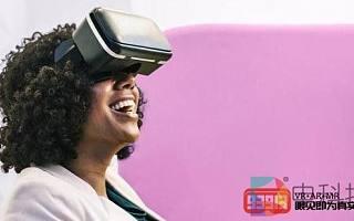 Sheba医疗中心旨在成为世界上第一家基于VR的医院